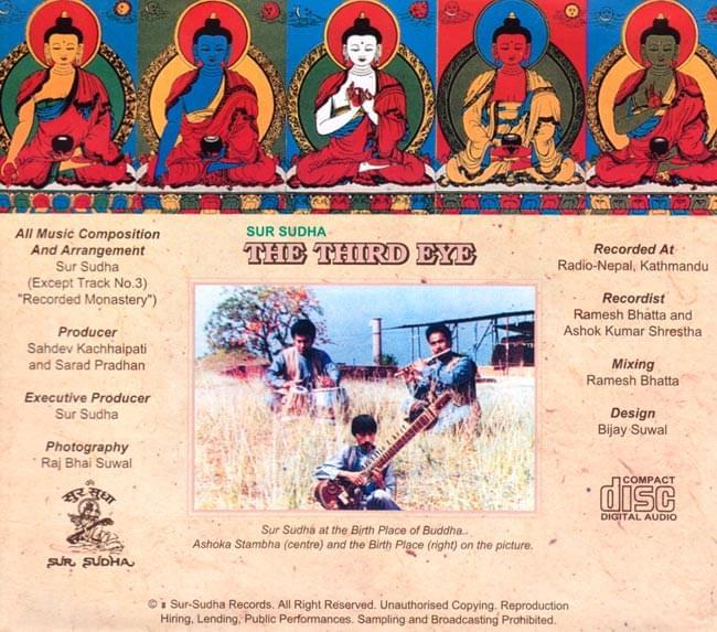 Sur Sudha - The Third Eye 2 -