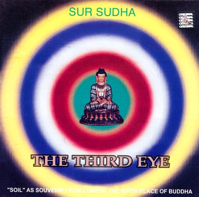 Sur Sudha - The Third Eyeの写真