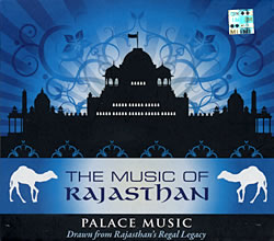 The Music of Rajasthan - Palace Musicの写真