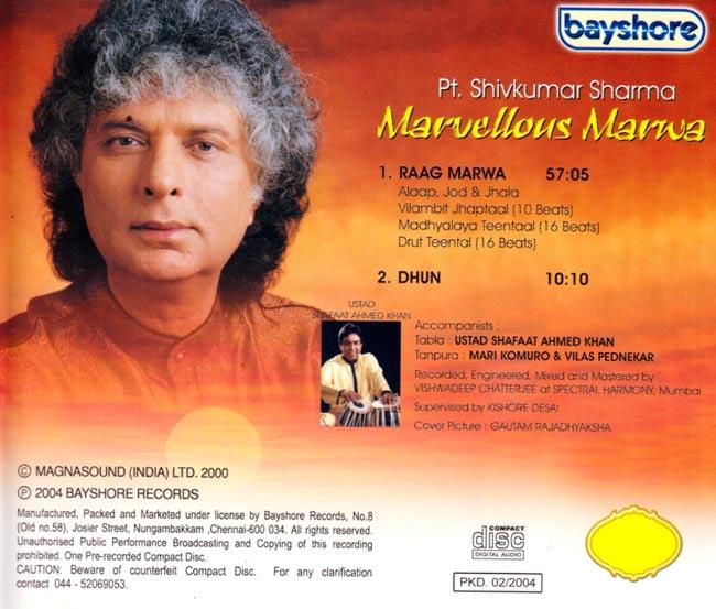 Pt.Shivkumar Sharma - Marwa Classic 2 -