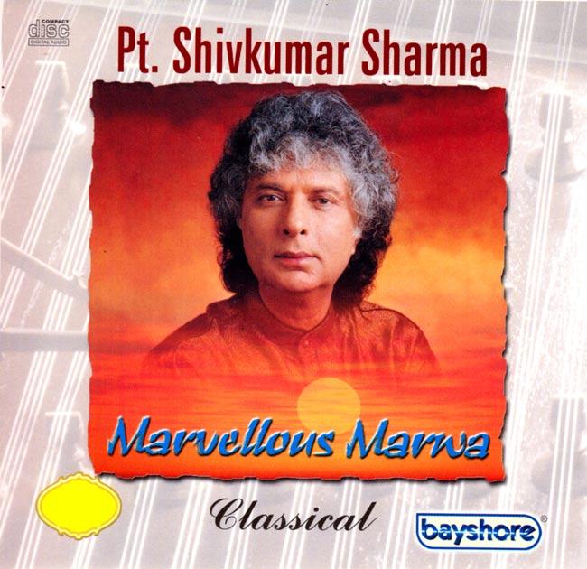 Pt.Shivkumar Sharma - Marwa Classicの写真