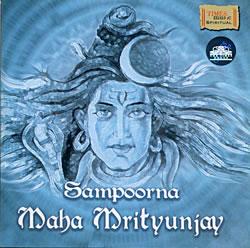 Sampoorna Maha Mrityunjayの写真
