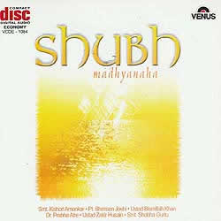 Shubh madhyanahaの写真
