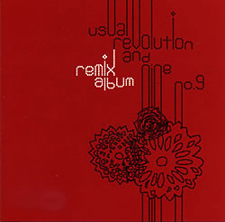 no.9 - Usual Revolution and Nine Remixの写真