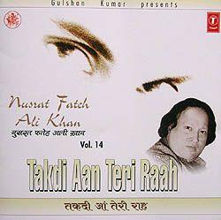 Nusrat Fateh Ali Khan collection-Vol.14の写真
