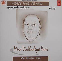 Nusrat Fateh Ali Khan collection-Vol.15の写真