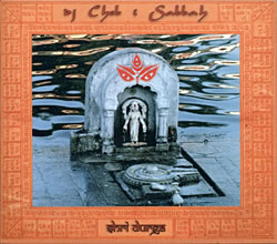 Cheb i Sabbah - Shri Durgaの写真