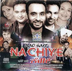 V.A. - Aao Sare nachiyeの写真
