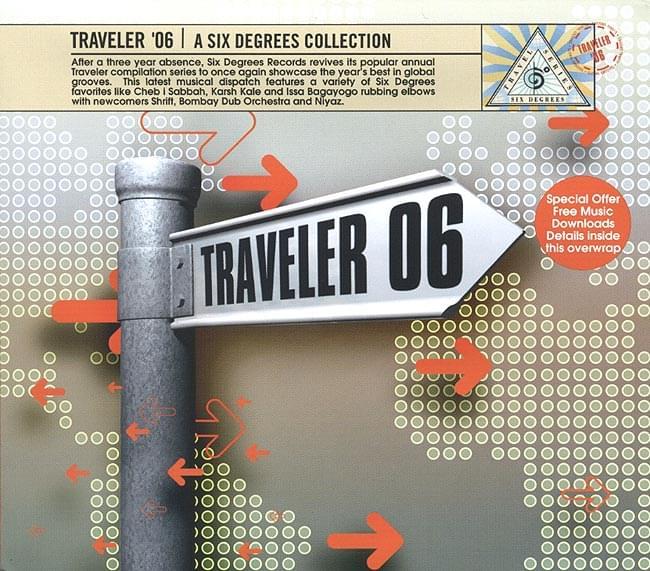 V.A. - Traveler 06の写真1