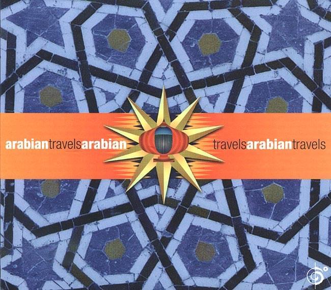 V.A. - Arabian Travelsの写真1