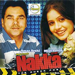 Amar Arshi and Miss Pooja - Nakkaの写真