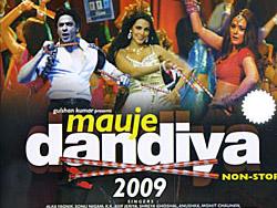 Mauje Dandiya 2009 Non-stopの写真