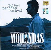 Mohandas [CD]