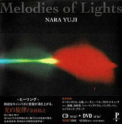 奈良裕之 - 光の旋律の写真