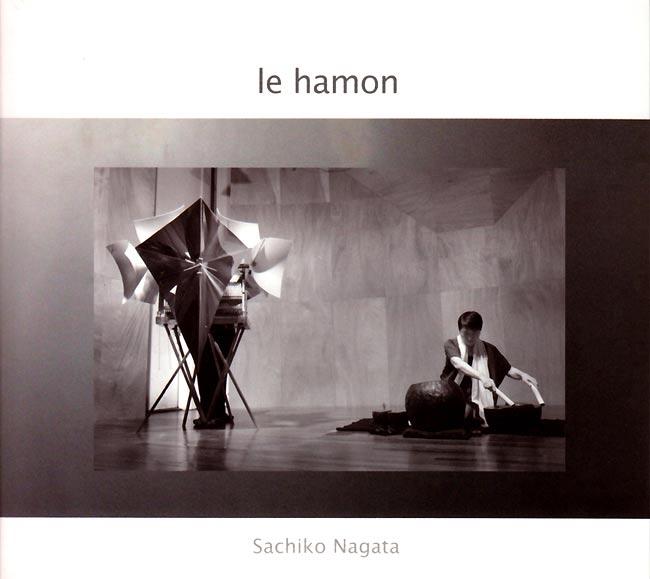 Le Hamonの写真