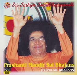 Sri Sathya Sai Bhajanavali - Prasanti Mandir Sai Bhajans - Volume55の写真