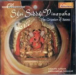 Shri Siddhi Vinayaka - the granter of boonsの写真