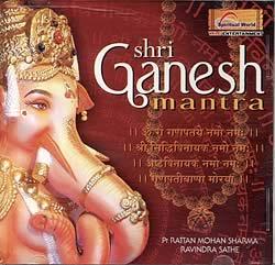 Shri Ganesh Mantraの写真