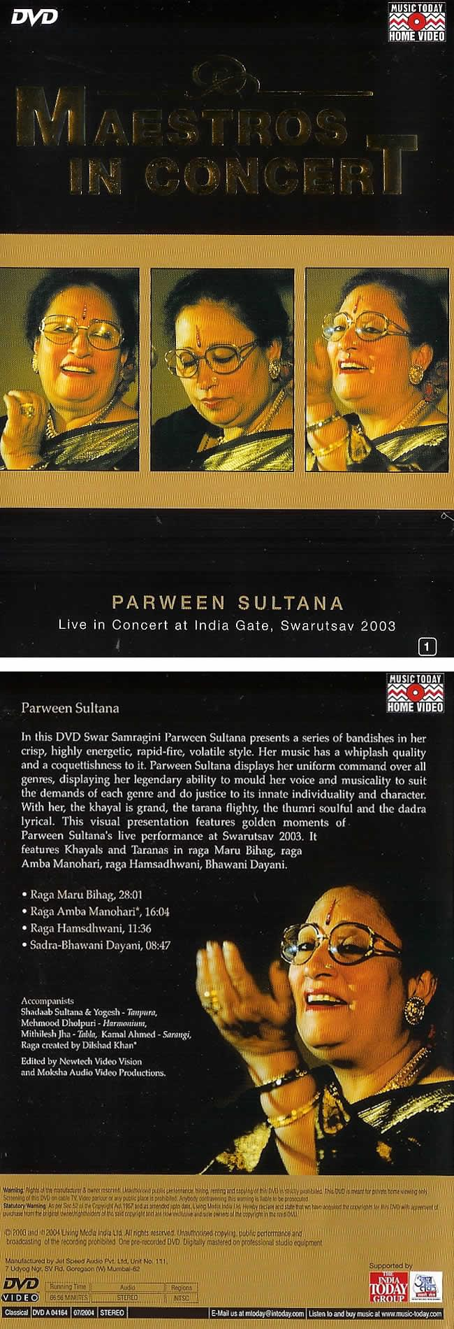 MAESTROS IN CONCERT vol.1 - PARWEEN SULTANA [DVD]の写真1