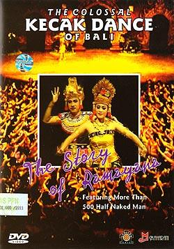 THE COLOSSAL KECAK DANCE OF BALI