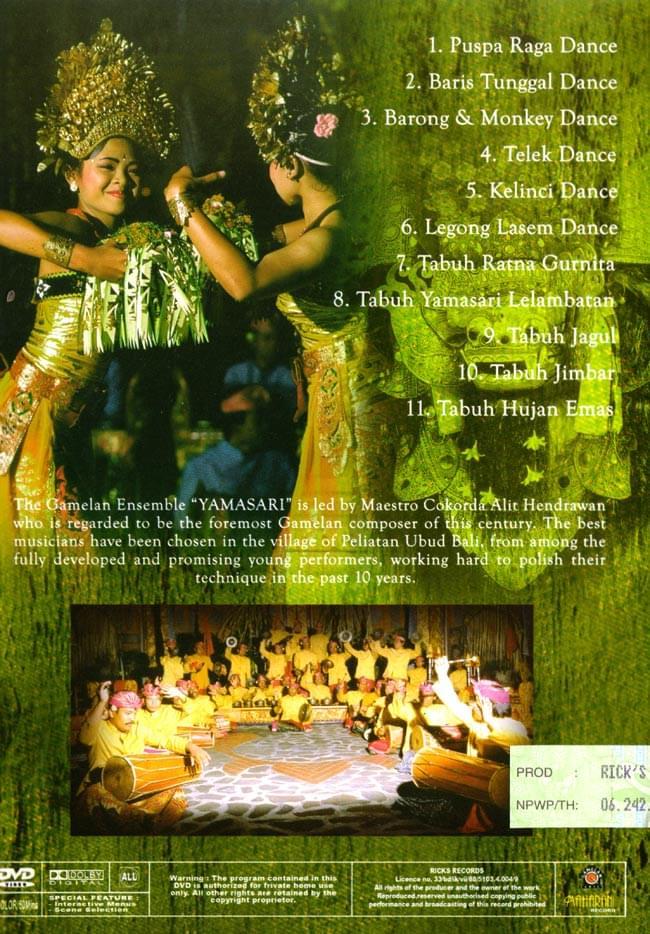 Music&Dance of Baliの写真2 -