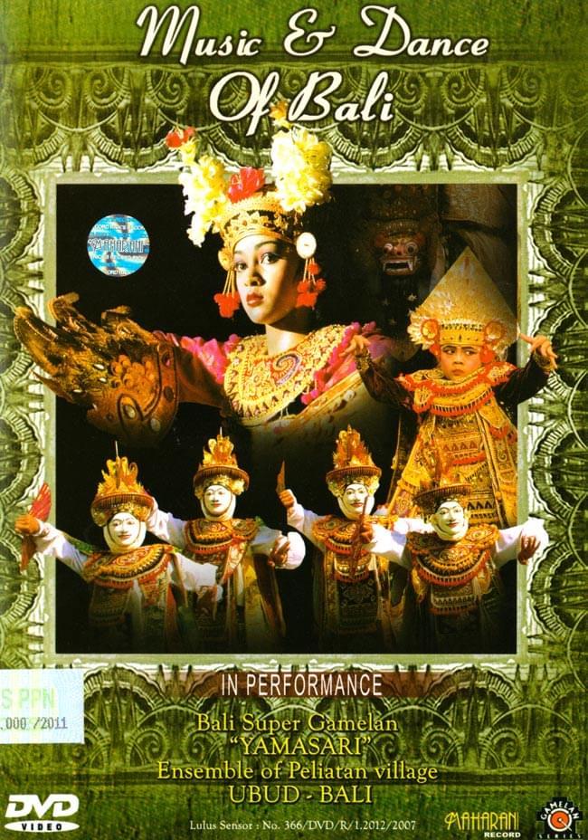 Music&Dance of Baliの写真