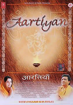 Aartiyan [DVD]の写真