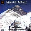 ネパールの民族音楽