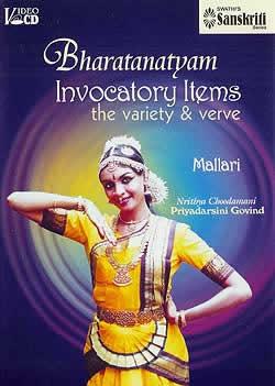 Bharatanatyam Invocatory Items(Mallari)の写真