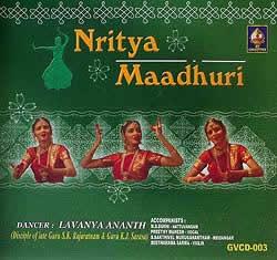 Nritya Maadhuri【ビデオCD版】の写真
