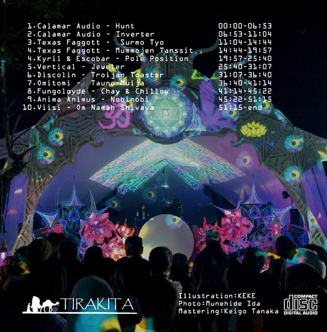 【非売品CD】DANCE OF SHIVA - GO - Suomi Night Set 2017/May/20 2 -