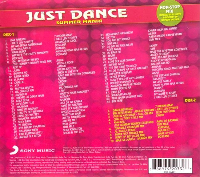 JUST DANCE  - SUMMER MANIA[CD 2枚組] 2 -
