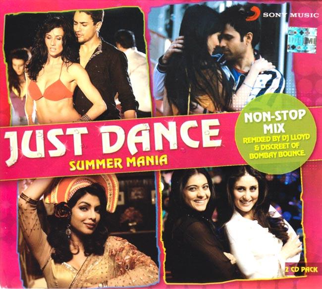 JUST DANCE  - SUMMER MANIA[CD 2枚組]の写真