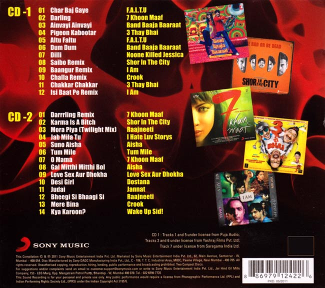 BOLLYWOOD GROOVES 2[CD 2枚組] 2 -