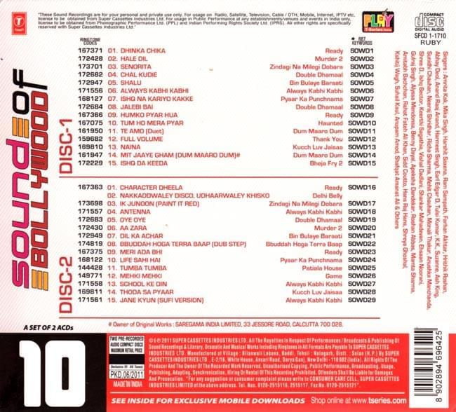 SOUND OF BOLLYWOOD[CD 2枚組] 2 -