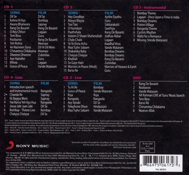A.R.RAHMAN - a world of music[CD 3枚組] 2 - ジャケットの裏面です。変更になっている場合がございます。
