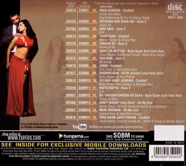 SOUND OF BOLLYWOOD 15[CD] 2 - ジャケットの裏面です