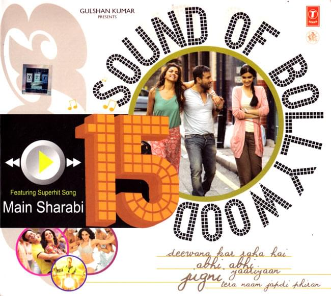 SOUND OF BOLLYWOOD 15[CD] 1