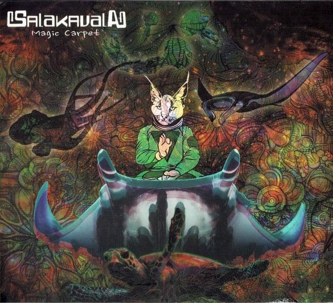 Salakavala - Magic Carpet[CD]の写真