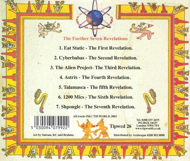 The Secret of the Thirteen Crystal Skulls 2 -