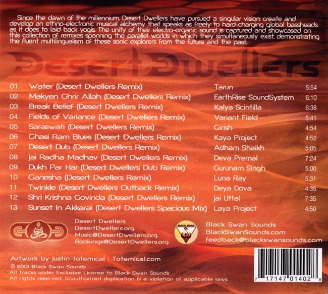 NIGHT VISIONS - DESERT DWELLERS SELCTED REMIXES 2 -