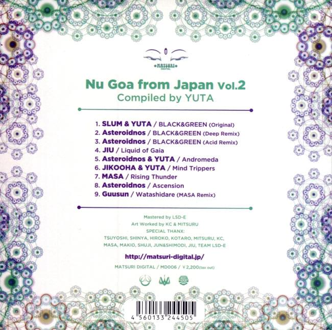 Nu Goa From Japan, Vol. 2 2 -