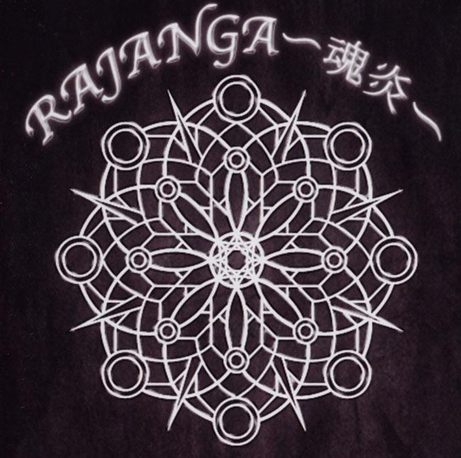 V.A. RAJANGA〜魂炎〜[CD]の写真