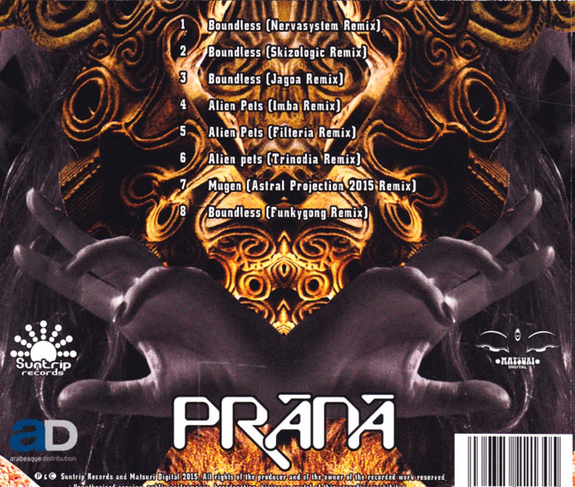 Prana Remixes 2015[CD]の写真2 -