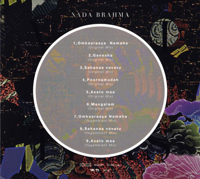 VAIKUNTHAS - NADA BRAHMA[CD]の写真2 -