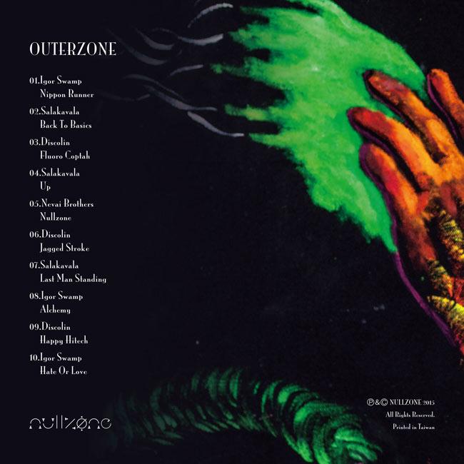 V.A. OUTERZONE[CD] 2 -