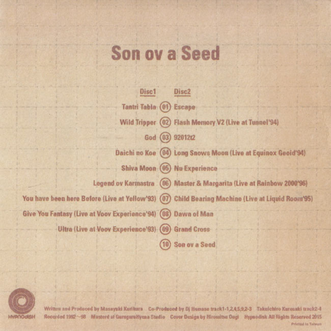 MASA Son ov a Seed[2CD] 2 -