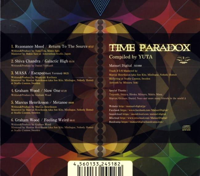 Time Paradox[CD] 2 -