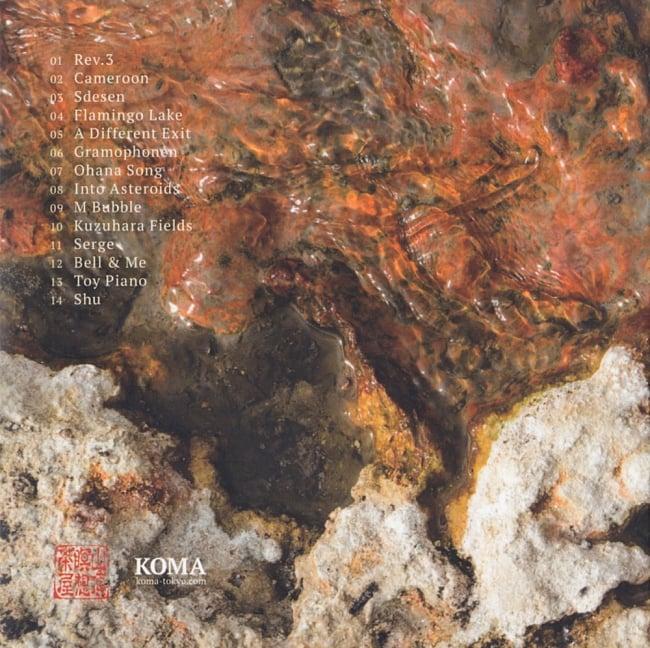 Sancho Meiso Shaya / 山頂瞑想茶屋 [001][CD]の写真2 -