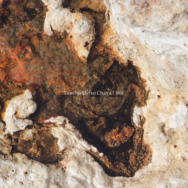 Sancho Meiso Shaya / 山頂瞑想茶屋 [001][CD]の写真